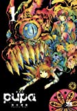 pupa新装版(1)(ヤングチャンピオン・コミックス)