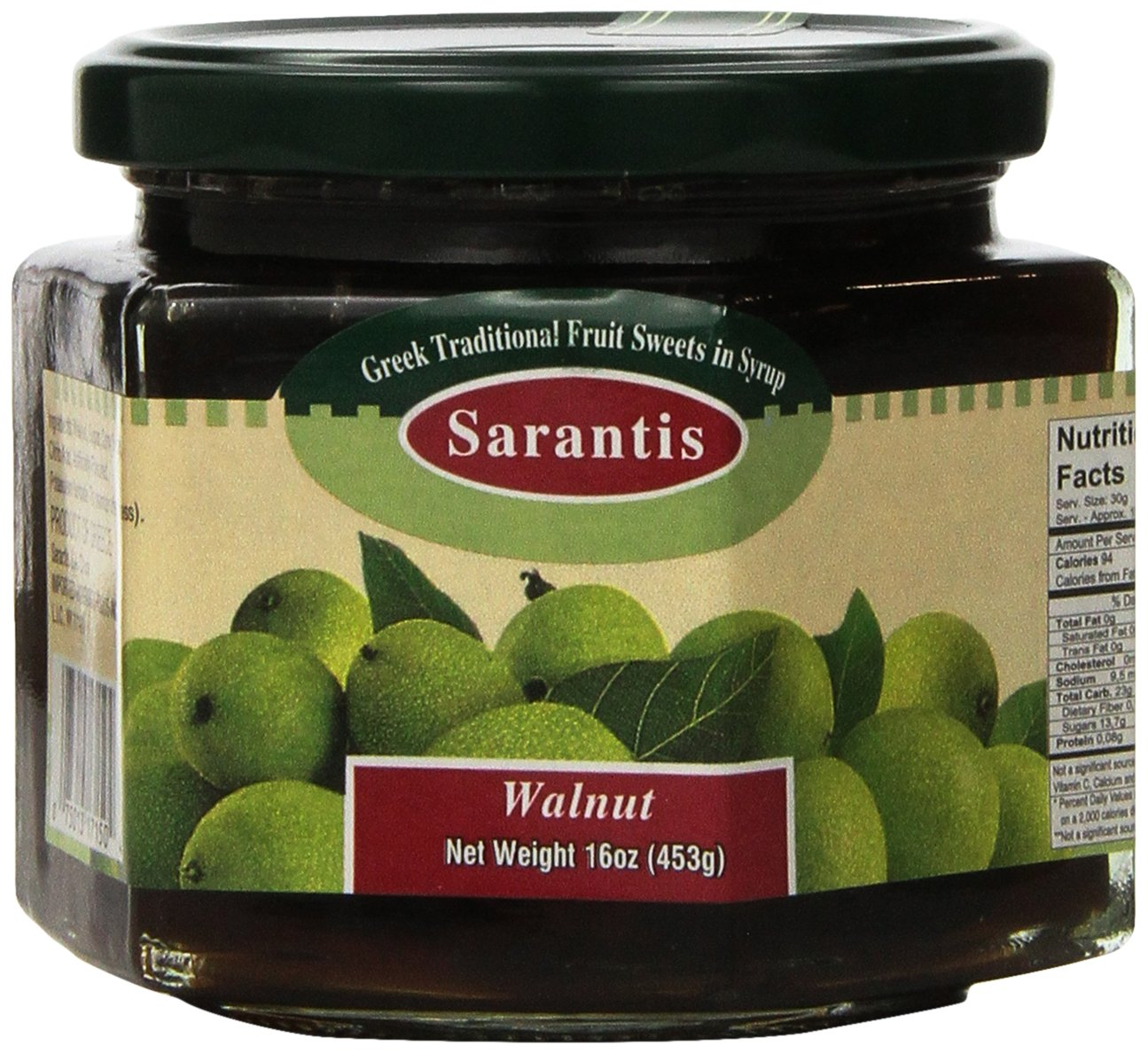 Green Walnut Preserve (Sarantis) 16 oz (453 g)