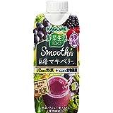 カゴメ 野菜生活100 Smoothie 巨峰マキベリースムージーMix 330ml ×12本