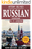 Russian Language in 25 lessons (Russian language courses Book 1)