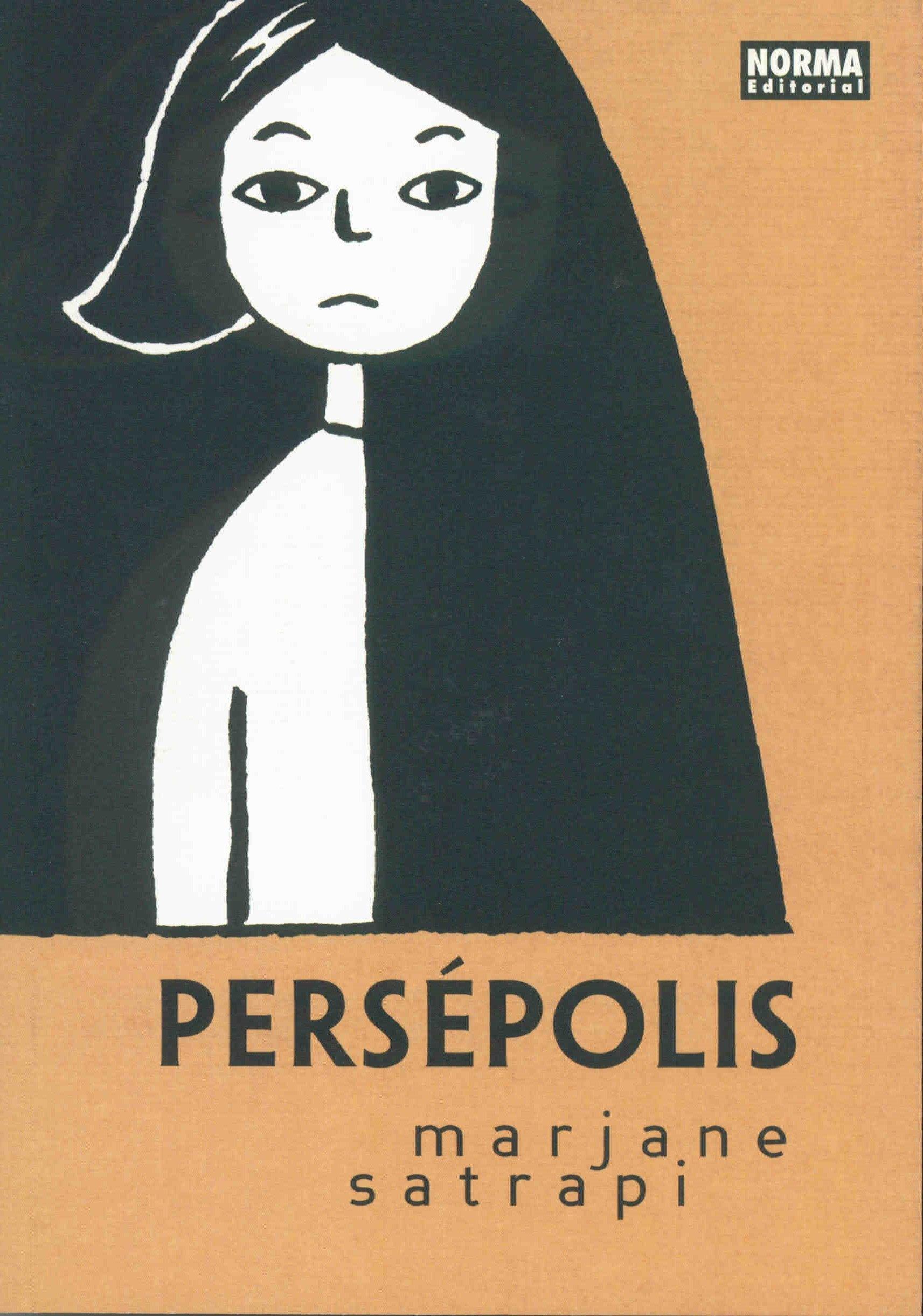 Persepolis Satrapi Marjane 9788467916560 Amazon Com Books