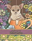 Adult Coloring Book of Chihuahuas: Chihuahuas Coloring Book for Adults for Relaxation and Stress Relief