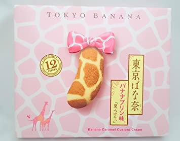 Amazon Tokyo Banana Cream Cake Giraffe Version 12