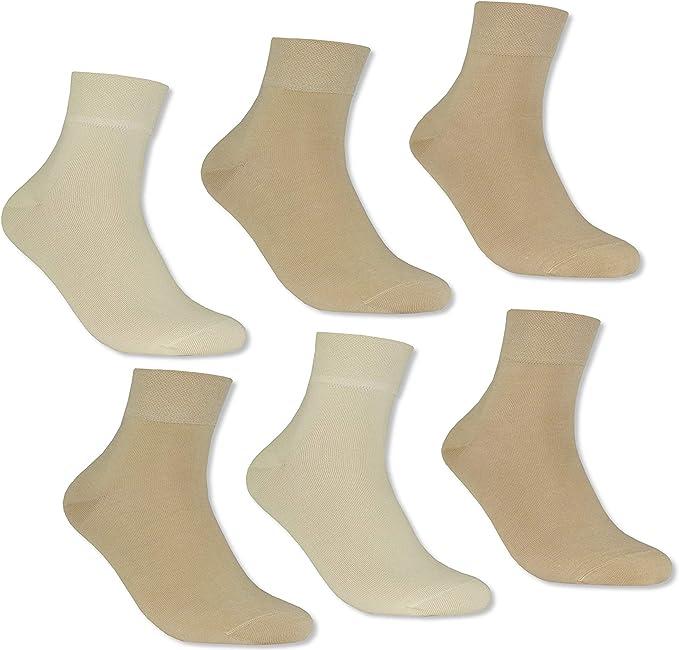 6 pares Calcetines Cortos sin Goma para Hombre en color beige u oscura