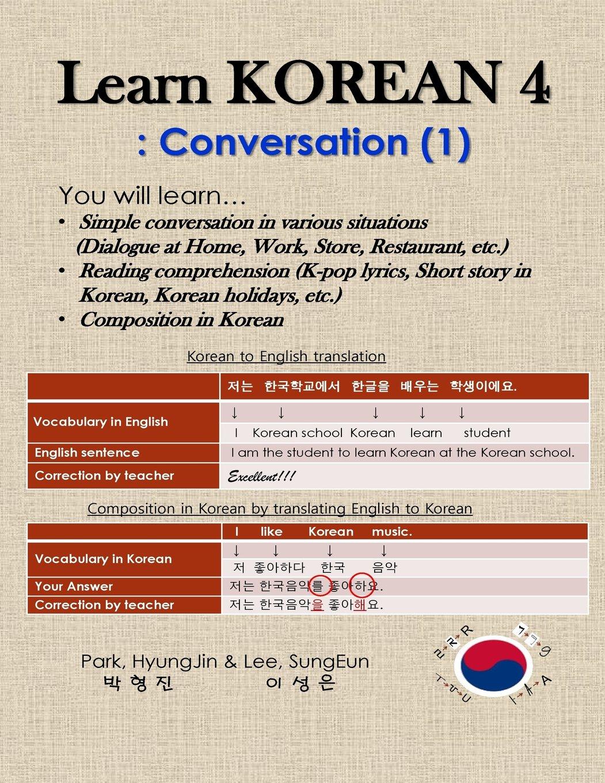 Learn Korean 4: Conversation (1): Simple convesation in various