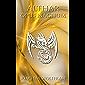 Althar - Opus Magnum
