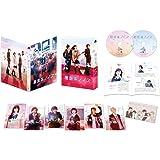 覆面系ノイズ Blu-rayスペシャル・エディション