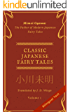 Classic Japanese Fairy Tales [Volume 1]: Mimei Ogawa: The Father of Modern Japanese Fairy Tales
