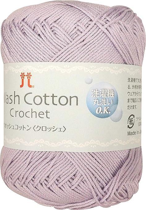 Cuello de algodón Lavado Lana Crochet Col. 123 Bolas moradas 25 g 104 m 5 Juego de Bolas: Amazon.es: Hogar