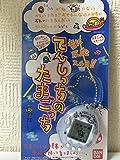 携帯ゲーム てんしっちのたまごっち 【カラー:パールブルー】