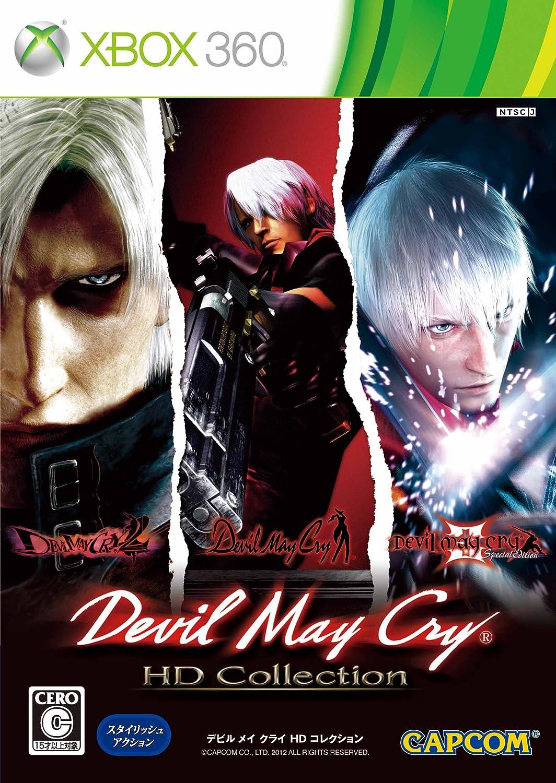 Devil May Cry HD Collection [Importación Japonesa]: Amazon.es: Videojuegos