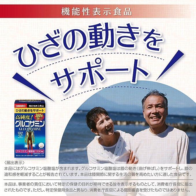 care tratează artroza și osteoporoza