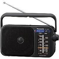 Radio Portable avec poignée Panasonic RF-2400DEG-K, Fonctionne sur réseau ou avec Piles Couleur : Noir