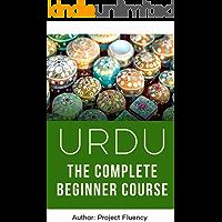 Urdu: The Complete Urdu Learning Course for Beginners: Start Speaking Basic Urdu Immediately (Urdu for Beginners, Learn Urdu, Urdu Language)