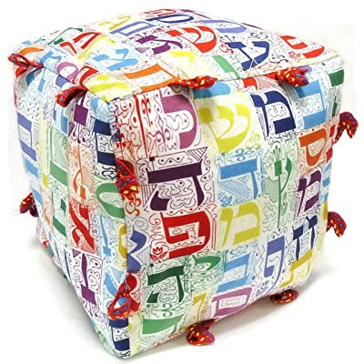 Soft Cube Jewish Hebrew Letters Baby Rattle (White) : Baby