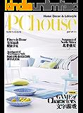 用有趣的数字装扮家居 PChouse家居杂志2017年7月下刊