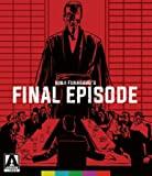 The Yakuza Papers: Final Episode (2-Disc Special Edition) [Blu-ray + DVD]