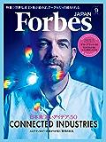 ForbesJapan (フォーブスジャパン) 2017年 09月号 [雑誌]