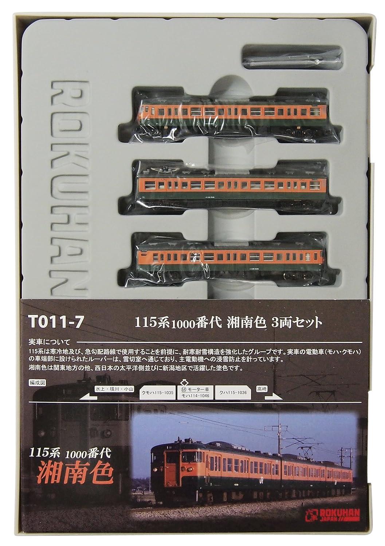 Spur Z T011-7 115 System Nr 1000 Rechnung Shonan Farbe 3-Wagen-Set
