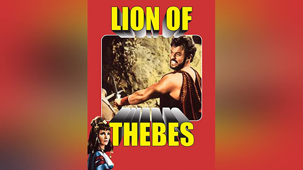 Lion Of Thebes