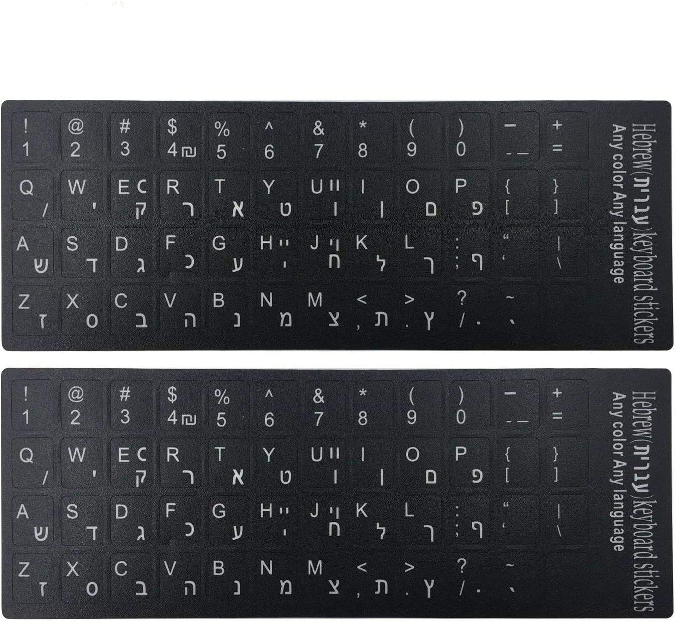 "[2PCS Pack] FORITO Hebrew Keyboard Stickers None Transparent Stickers on Black Background with White Lettering for Computer Keyboard Keys, Each Unit Size: (Width) 0.43"" x (Height) 0.51"" (Matte)"