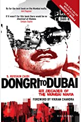 Dongri to Dubai Kindle Edition
