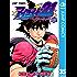 アイシールド21 35 (ジャンプコミックスDIGITAL)