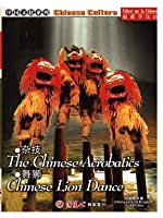 The Chinese Acrobatics _ Chinese Lion Dance (English Subtitled)