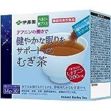 伊藤園 テアニンの働きで健やかな眠りをサポートするむぎ茶スティック 1.4g×30本[機能性表示食品]