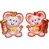 18 * 20cm Paired Wall/Door Sticker Decoration Dui Tie - Big Ear Zodiac Mouse Couplets