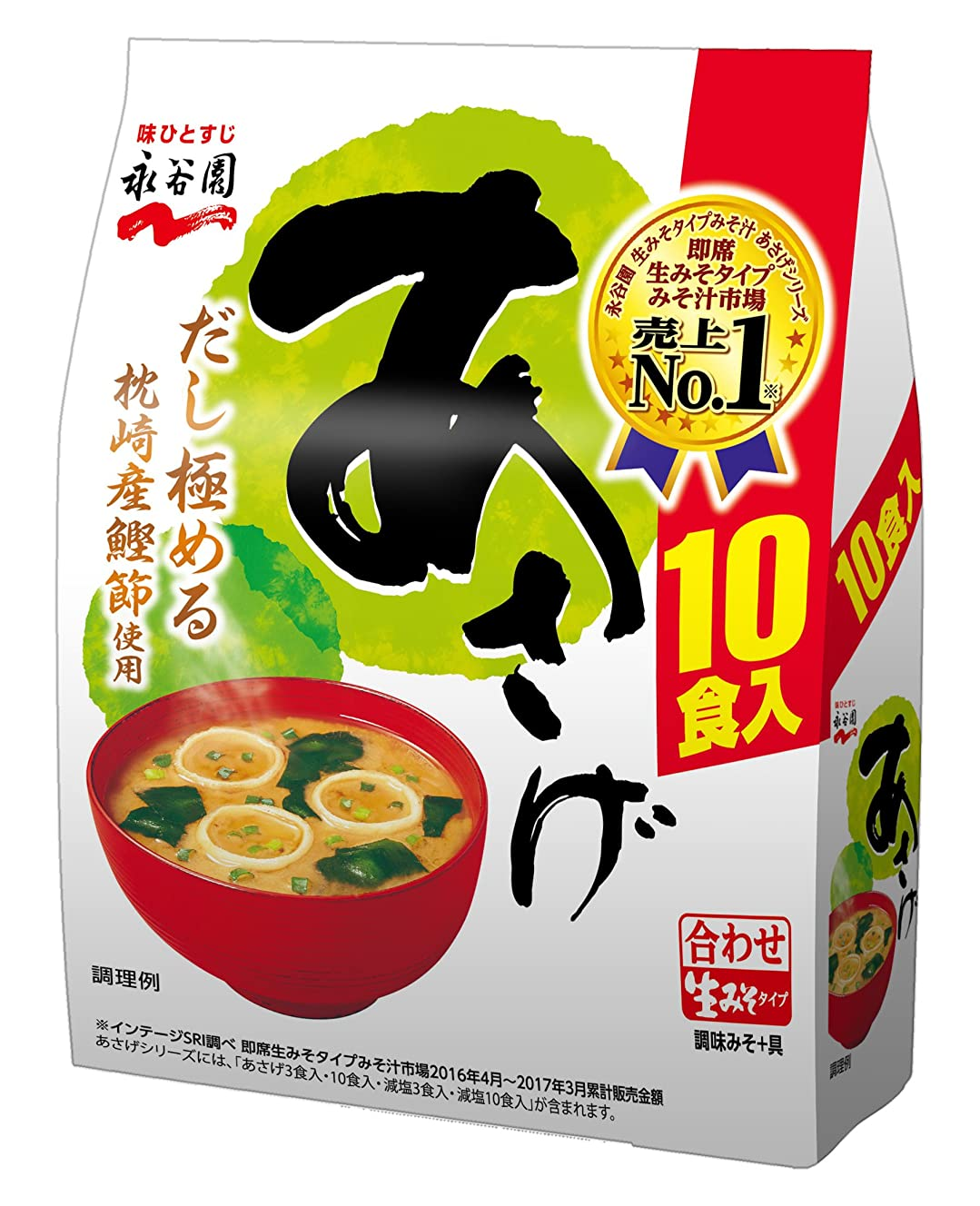 世界記録のギネスブックぬれた採用するひかり味噌 野菜と海藻を食べるおみそ汁 6食×4個