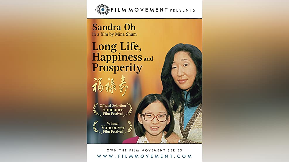 Long Life, Happiness, and Prosperity (English Subtitled)