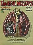 別冊ライトニング The REAL McCOY'S 2020 (エイムック 4483 別冊Lightning vol. 219)