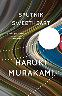 The elephant vanishes stories haruki murakami 9780679750536 sputnik sweetheart a novel fandeluxe Images
