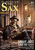 The SAX vol.81 (ザ・サックス) 2017年 03月号 [雑誌]