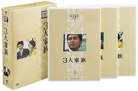 Amazon | 木下恵介生誕100年 木...