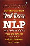 NLP (Marathi)