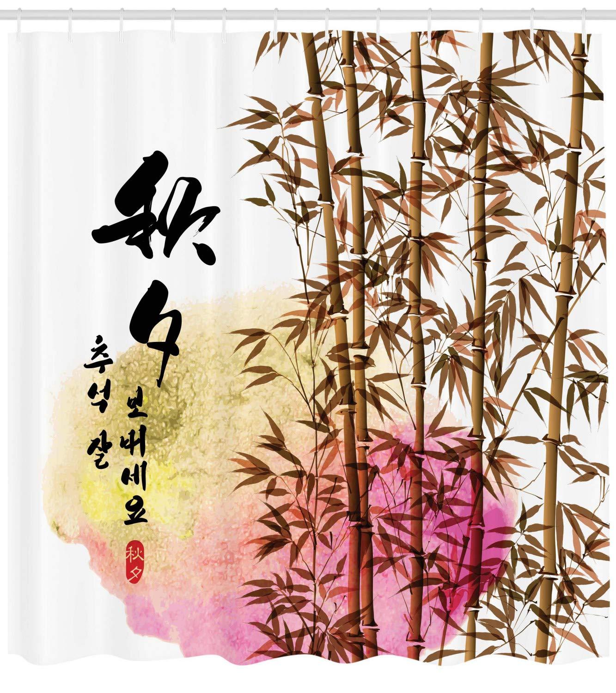Dessin Anim/é Hibou Papillon Surun Fond Floral avec Bonjour Message Illustration Multicolore Abakuhaus Hiboux Rideau de Douche R/ésistance aux bact/éries et /à la moisissure 175 x 200 cm