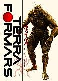 Terraformars - Mediabook mit Booklet (+ DVD) [Blu-ray] [Special Edition]