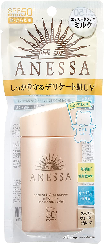 ANESSA perfect UV sunscreen mild milk SPF50 PA 60mL 2oz