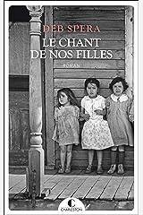 Le Chant de nos filles (French Edition) Kindle Edition
