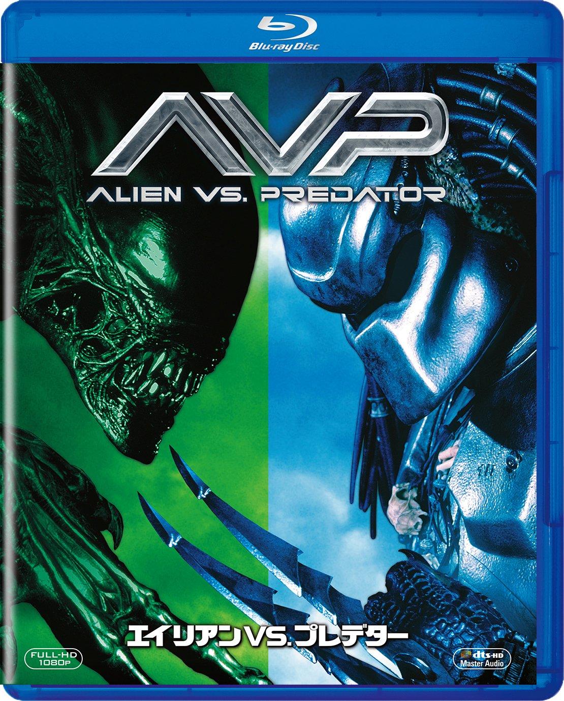 Free Download Alien vs. Predator (2004) Hollywood Movie ORG Dual Audio [Hindi or English] 720p BluRay 600MB Download On Mp4moviez Fliz Movies