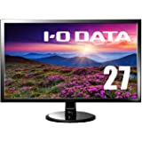 I-O DATA モニター ディスプレイ DIOS-MF271XDB 27型(広視野角パネル/フルHD/HDMI端子/スピーカー付)