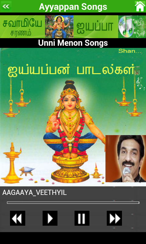 Ayyappa bhajan tamil bhajan by veeramani dasam [full video song] i.