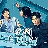 【メーカー特典あり】 OUR STORY(CD+DVDB盤)(生写真※全10種中1種ランダム付)