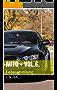 Auto + Vol.6.: Fotosammlung