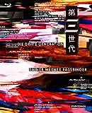 第三世代 ライナー・ヴェルナー・ファスビンダー監督 4Kレストア版 Blu-ray
