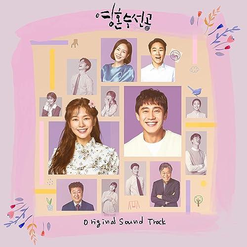 [CD]霊魂修繕工OST