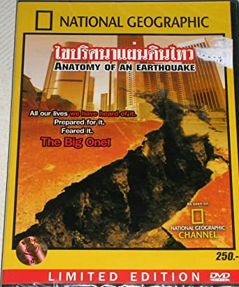 Amazon Anatomy Of An Earthquake National Geographic Special