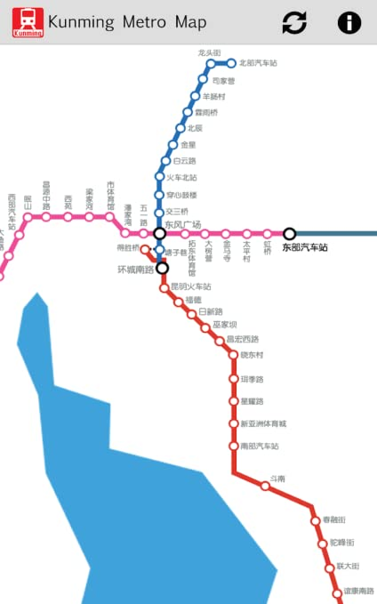 Kunming Metro Map.Amazon Com Kunming Metro Appstore For Android